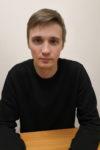 Журавлев Илья Алексеевич