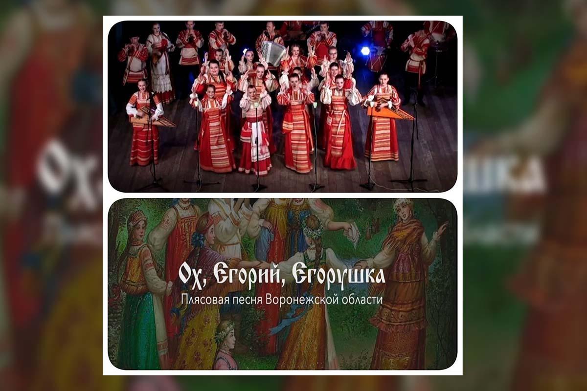 Всероссийский фестиваль-конкурс народного творчества «Гавриловские гуляния» 2021 года